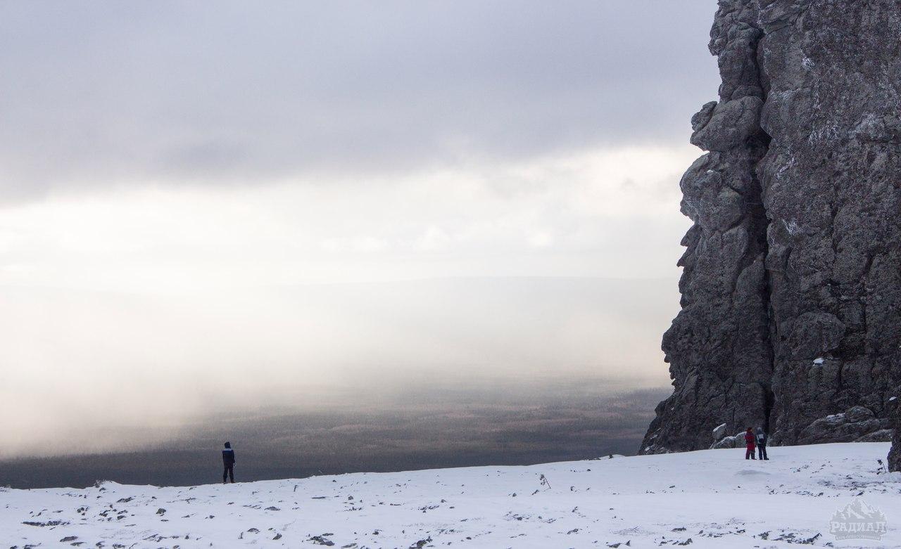 Всё о плато Маньпупунёр
